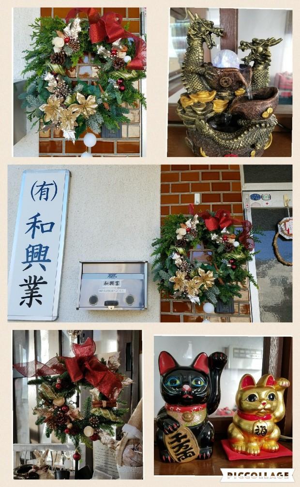 collage-2017-12-17-18_48_55.jpg.jpg